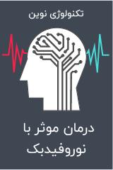 مشاوره حضوری و تلفنی روانشناسی، تحصیلی و خانواده
