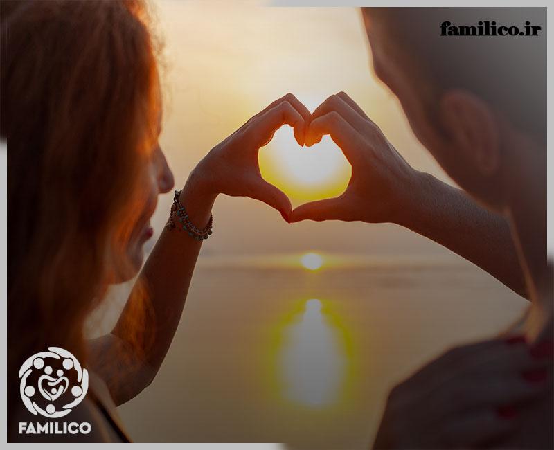 راه های افزایش محبت بین زن و شوهر