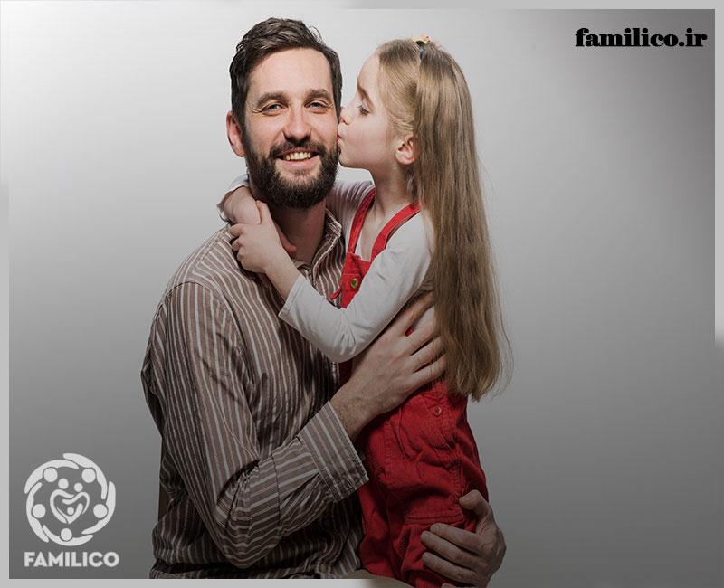 چگونه یک پدر خوب باشیم