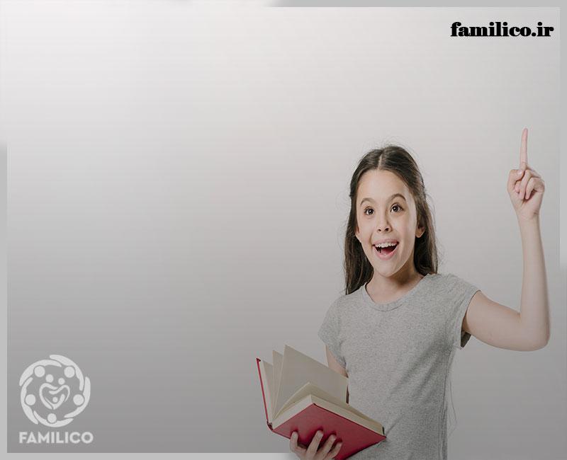 تمایل به خواندن در بچه های باهوش