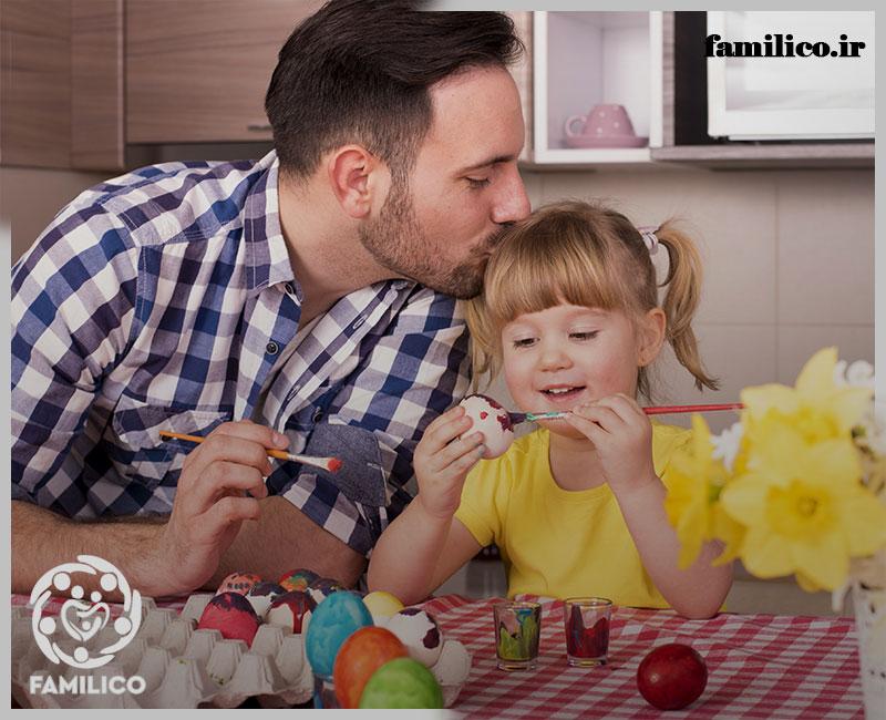 نقش پدر در برقراری نظم و سرگرمی